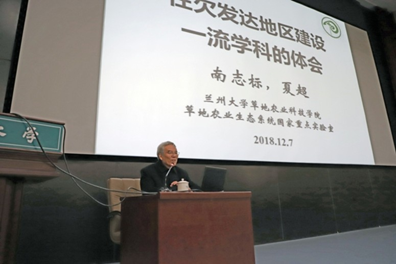 Academician Zhibiao Nan toke part in the academic activities in Yinchuan